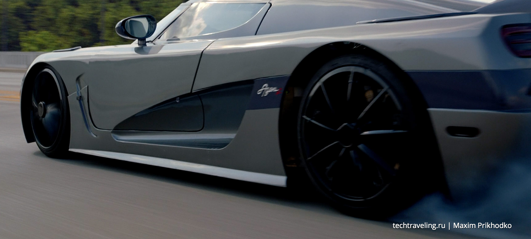 Koenigsegg Agera Need For Speed