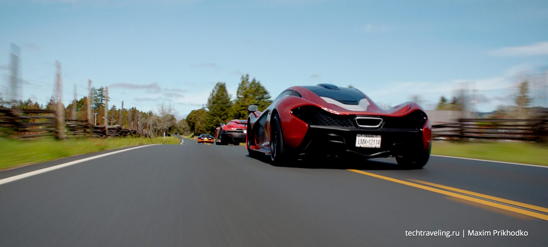 McLaren P1 Need For Speed