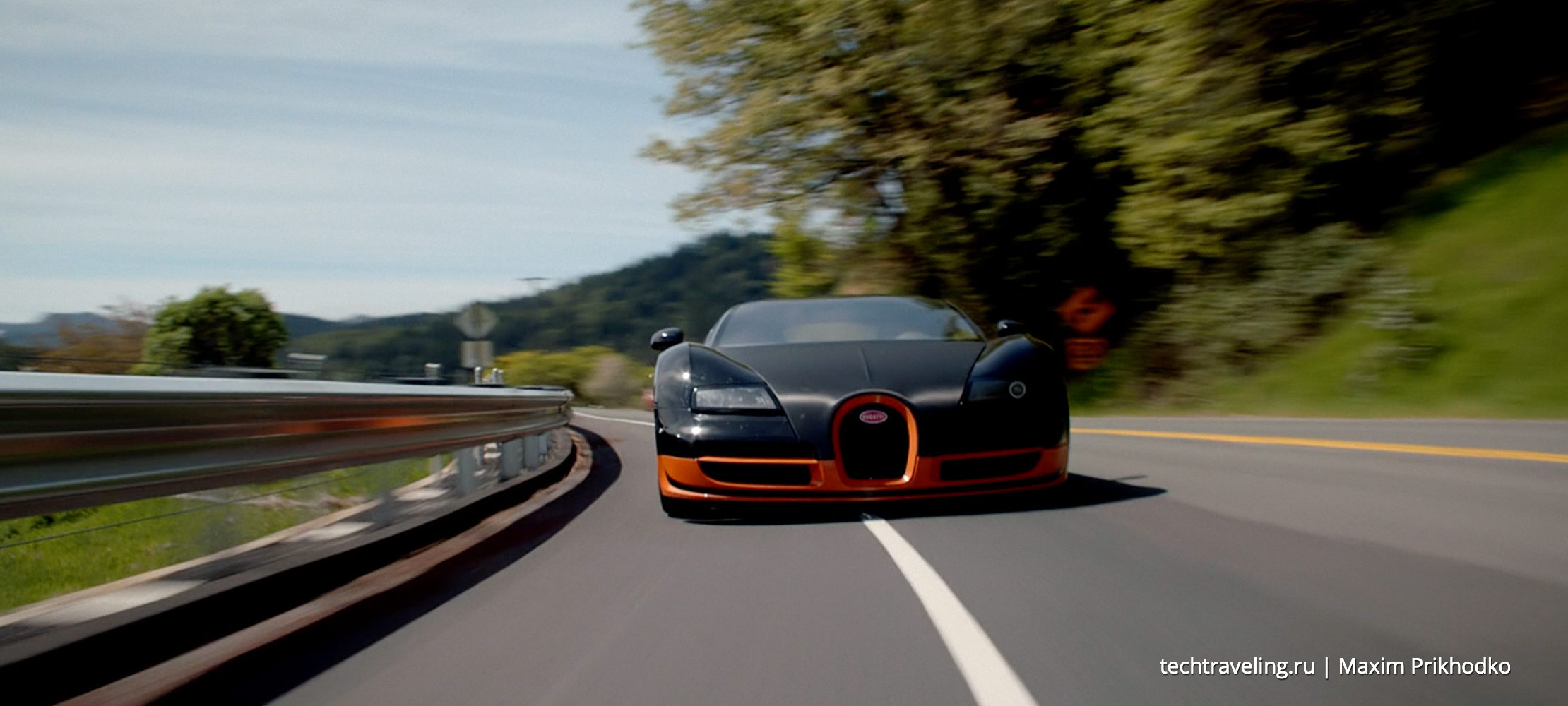 Bugatti Veyron Need For Speed