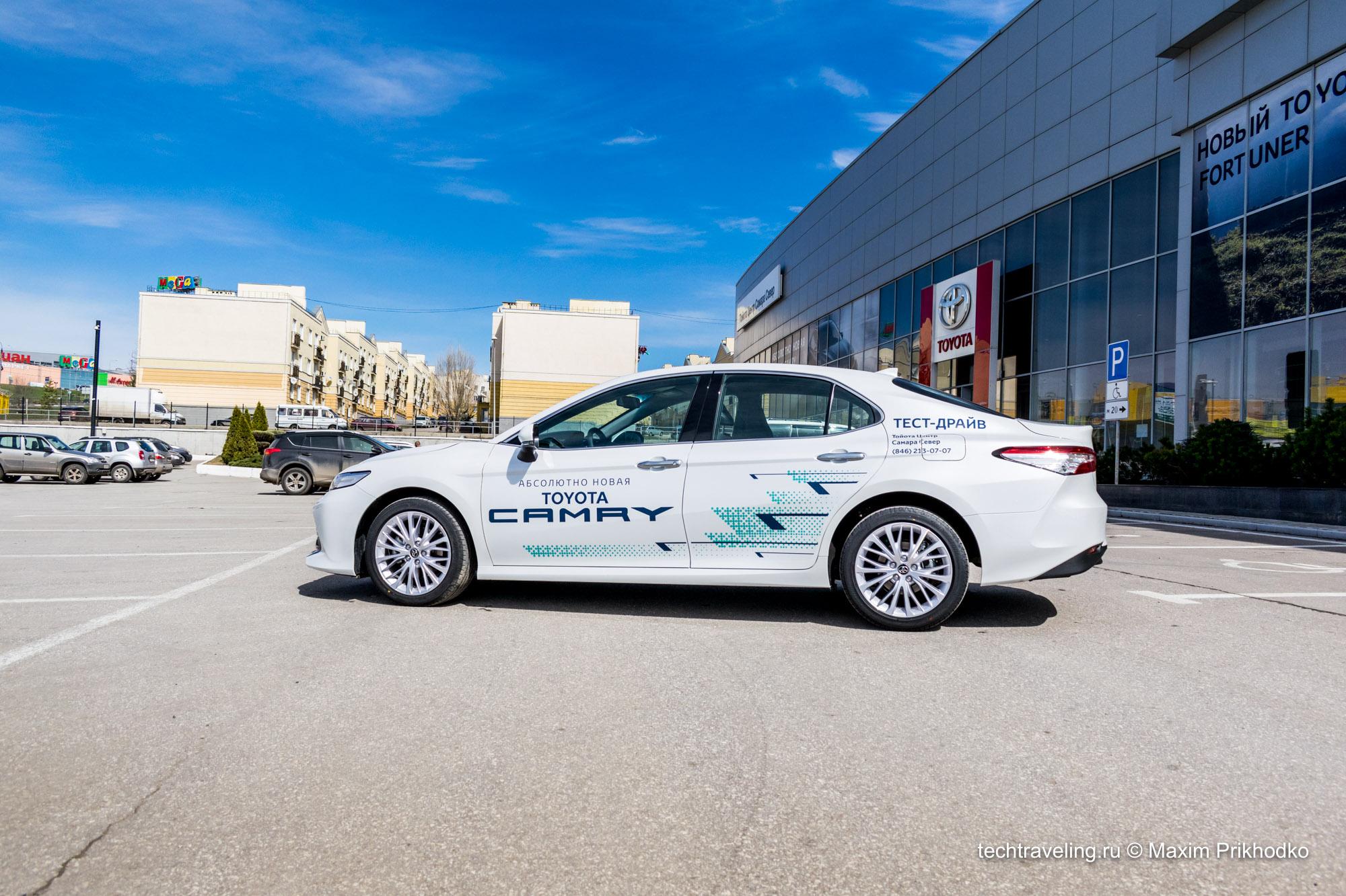 Toyota Camry 2018 тест-драйв