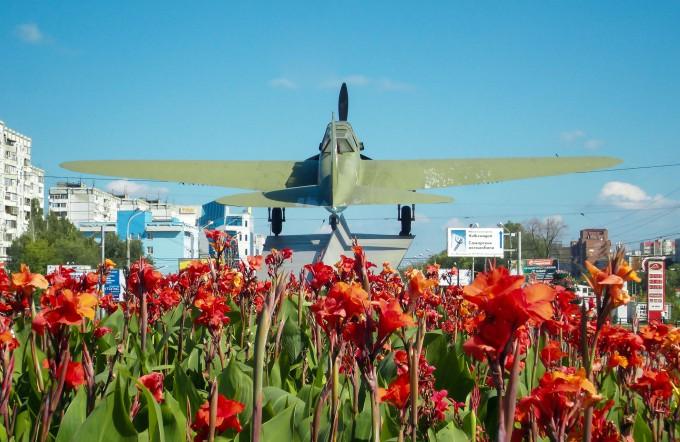 Монумент Ил-2 в Самаре