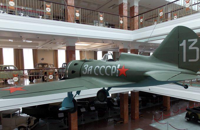 Технические музеи России