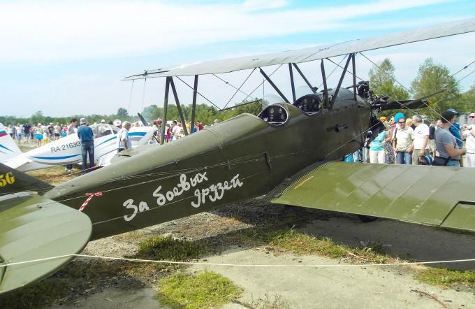 Поликарпов По-2: самолет и его реплика