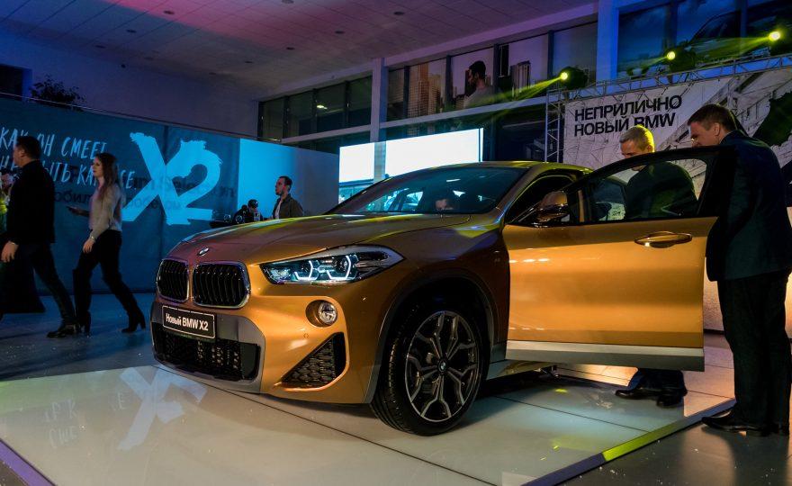 Презентация BMW X2