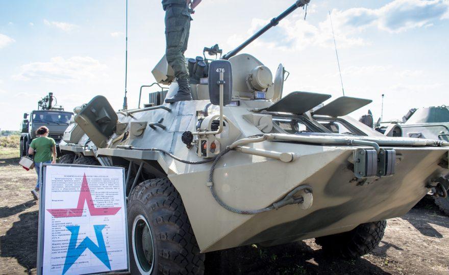 Армия-2017 вРощинском. Часть2