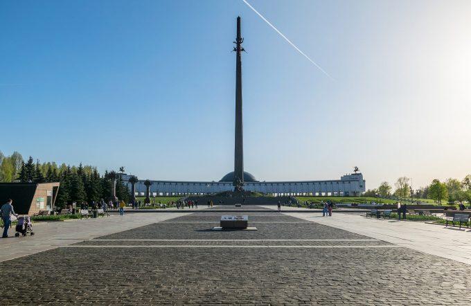 Парк Победы на Поклонной горе. Часть 1.