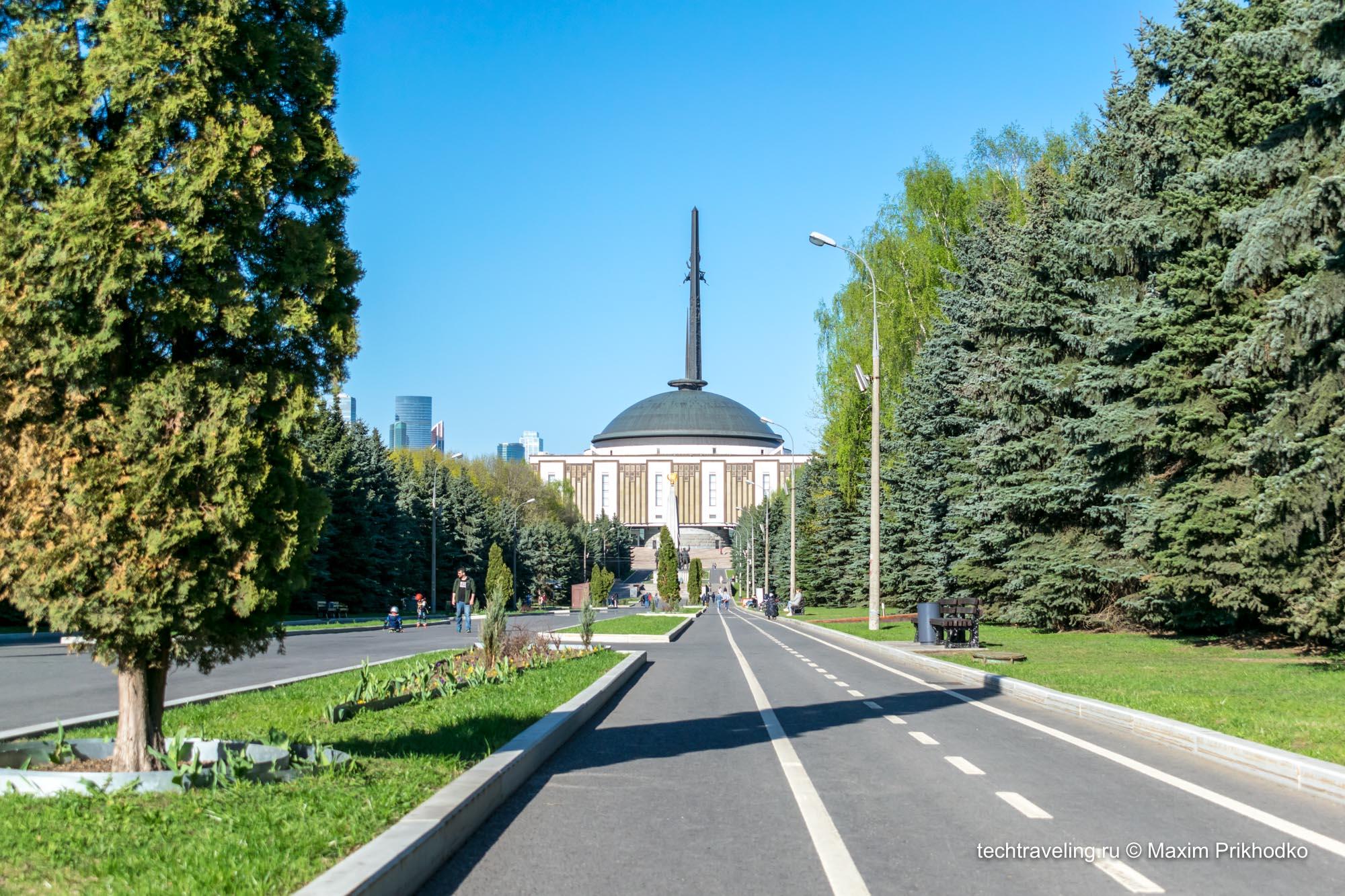 Музей «Парк Победы» на Поклонной Горе, Москва